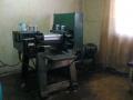 Валцовачна машина за суров каучук