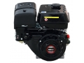 Бензинов двигател 13 к.с cimex g390